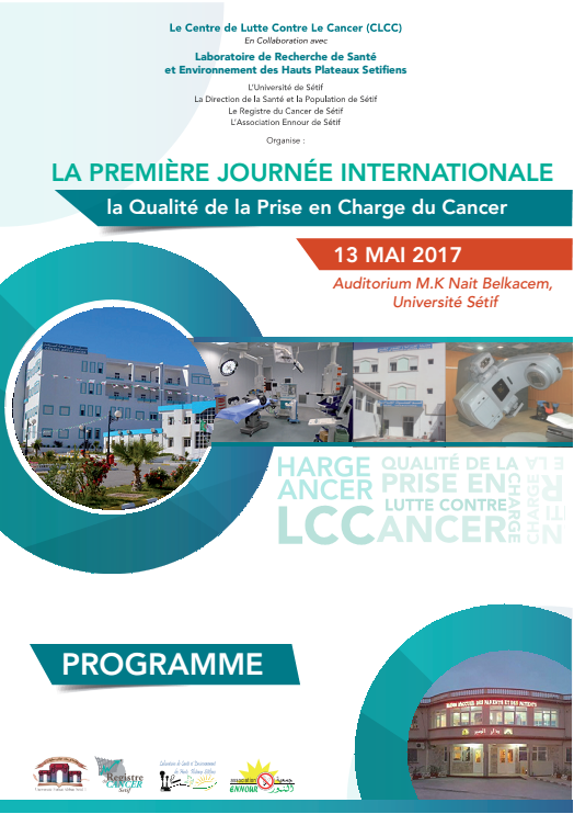 1 Journee internationale qualite prise en charge Cancer Mai 2017